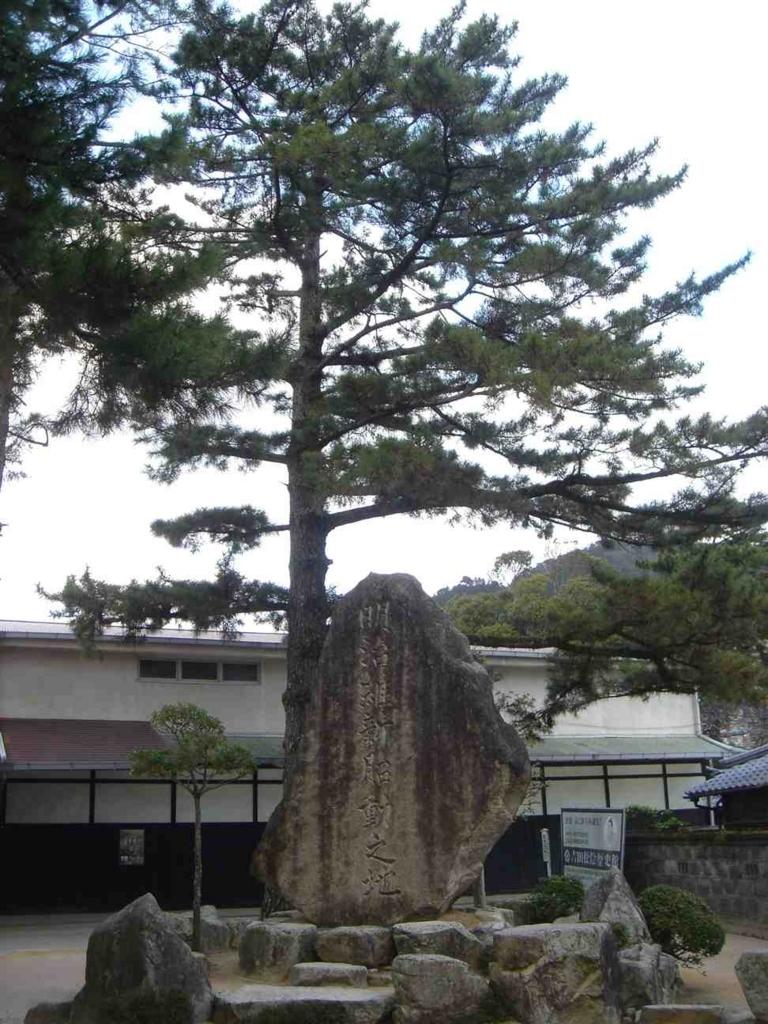 f:id:kiha-gojusan-hyakusan:20180607221703j:plain