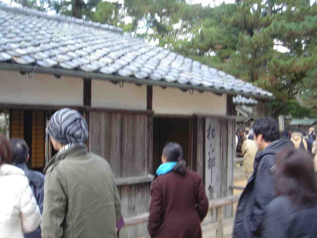 f:id:kiha-gojusan-hyakusan:20180607221913j:plain
