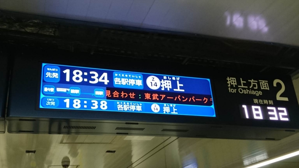 f:id:kiha-gojusan-hyakusan:20180609010425j:plain