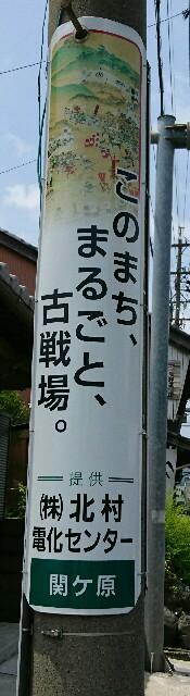 f:id:kiha-gojusan-hyakusan:20180611131050j:image