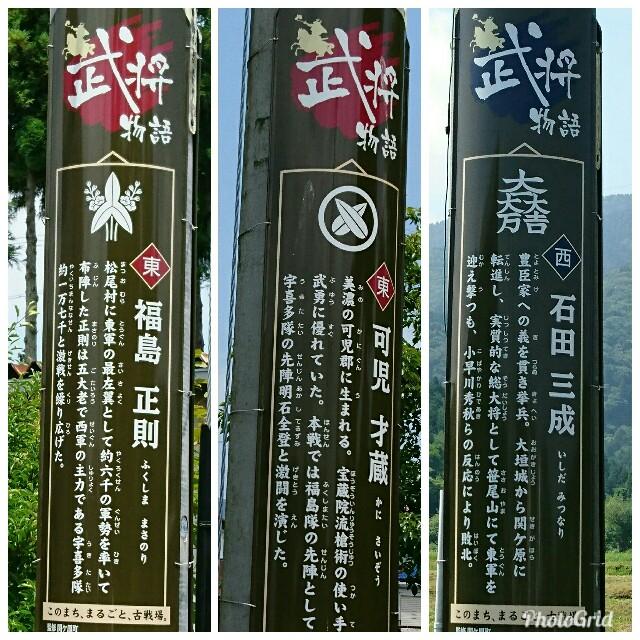 f:id:kiha-gojusan-hyakusan:20180611131351j:image