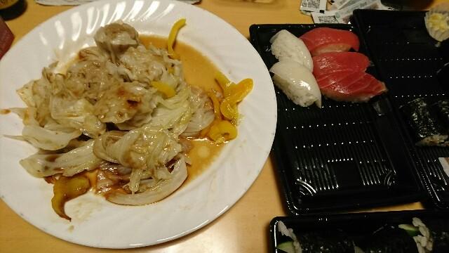 f:id:kiha-gojusan-hyakusan:20180614004712j:image