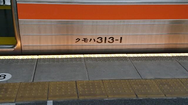 f:id:kiha-gojusan-hyakusan:20180614011157j:image