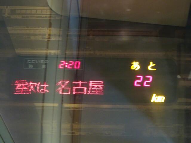 f:id:kiha-gojusan-hyakusan:20180614221935j:image