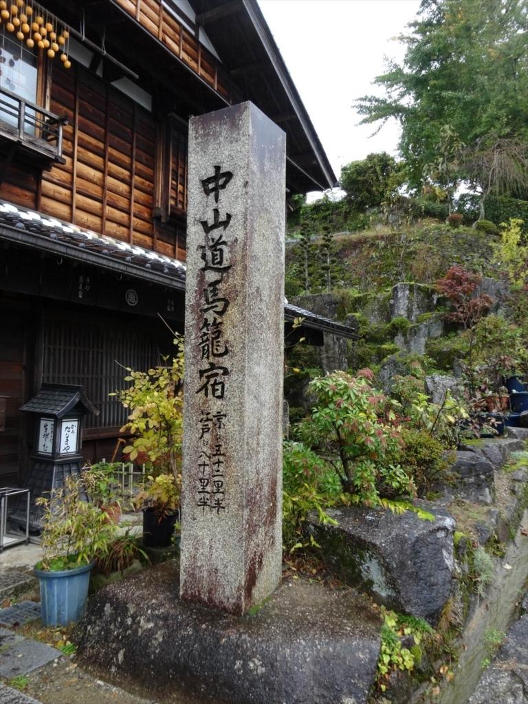 f:id:kiha-gojusan-hyakusan:20180615015115j:plain
