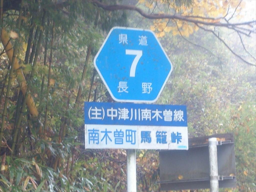 f:id:kiha-gojusan-hyakusan:20180615015202j:plain