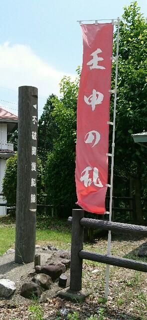 f:id:kiha-gojusan-hyakusan:20180615022530j:image