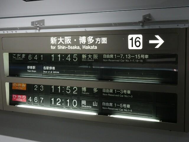 f:id:kiha-gojusan-hyakusan:20180615140552j:image