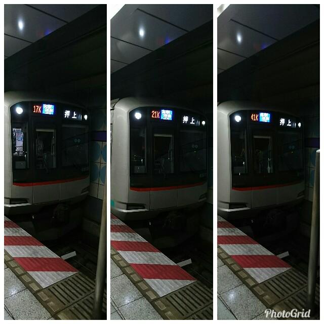 f:id:kiha-gojusan-hyakusan:20180616041439j:image