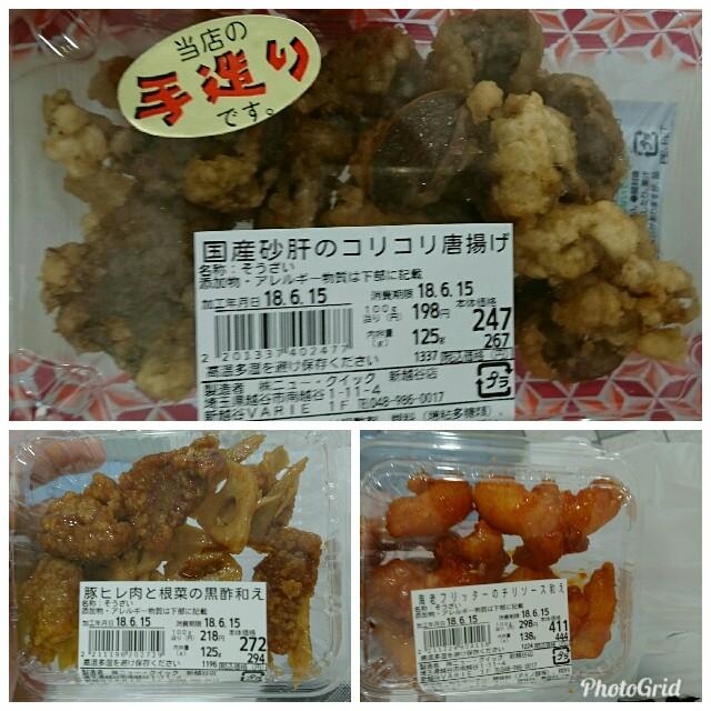f:id:kiha-gojusan-hyakusan:20180616042248j:image