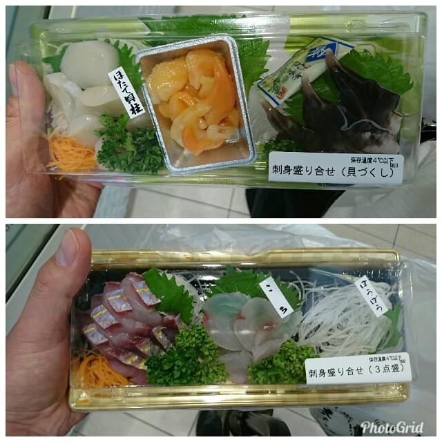 f:id:kiha-gojusan-hyakusan:20180616042305j:image