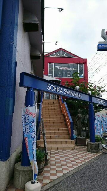 f:id:kiha-gojusan-hyakusan:20180617192716j:image
