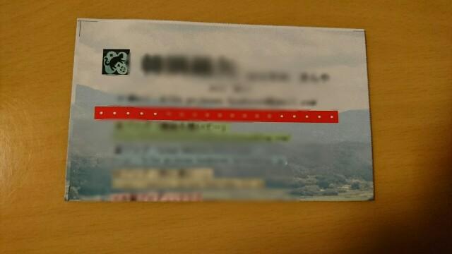 f:id:kiha-gojusan-hyakusan:20180617211336j:image