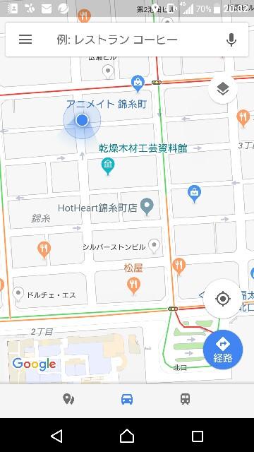 f:id:kiha-gojusan-hyakusan:20180619023616j:image