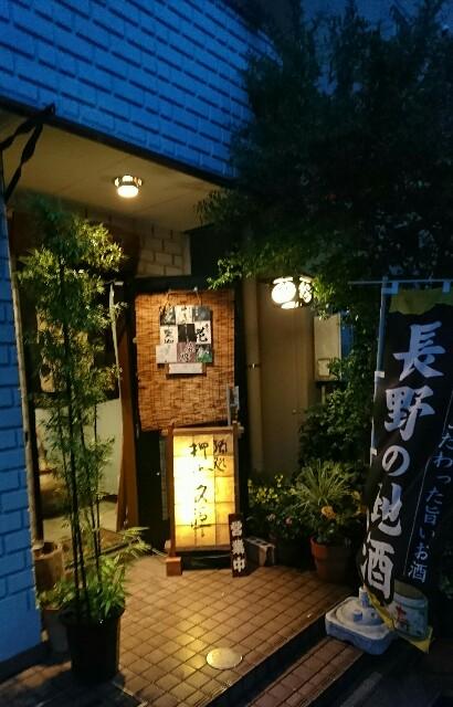 f:id:kiha-gojusan-hyakusan:20180621031132j:image