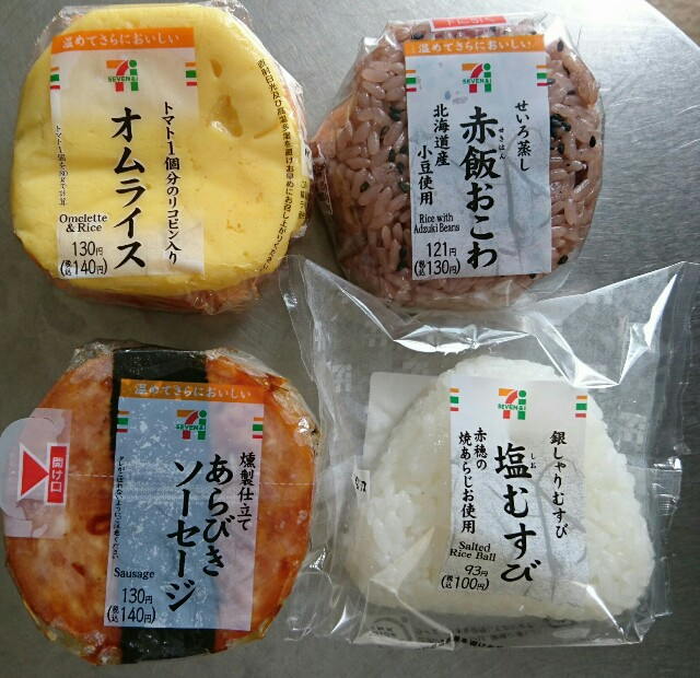 f:id:kiha-gojusan-hyakusan:20180623004400j:image
