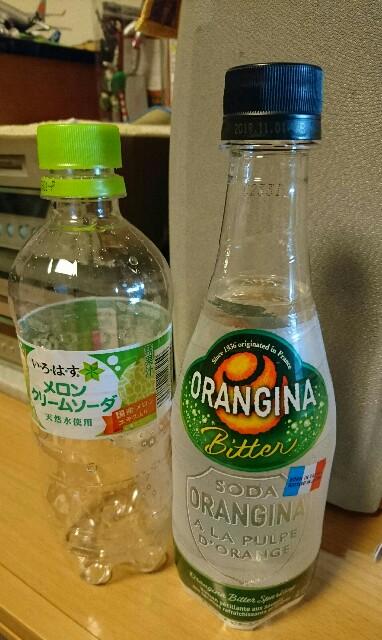 f:id:kiha-gojusan-hyakusan:20180623040727j:image