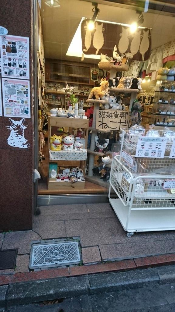 f:id:kiha-gojusan-hyakusan:20180623122724j:plain