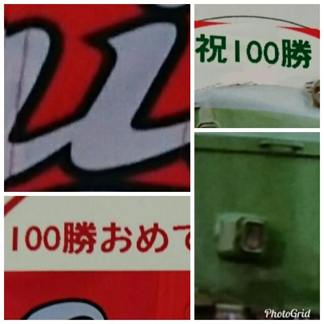 f:id:kiha-gojusan-hyakusan:20180623235347j:image