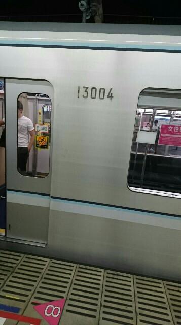 f:id:kiha-gojusan-hyakusan:20180627104537j:image