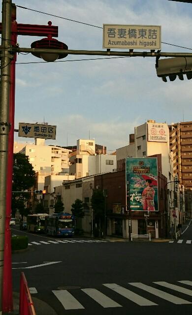 f:id:kiha-gojusan-hyakusan:20180627173407j:image