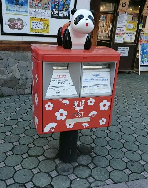 f:id:kiha-gojusan-hyakusan:20180627173535j:image