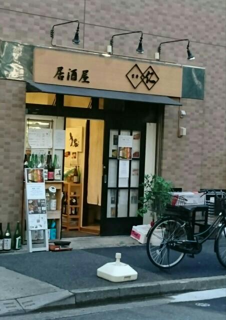 f:id:kiha-gojusan-hyakusan:20180627173745j:image