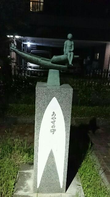 f:id:kiha-gojusan-hyakusan:20180628002302j:image