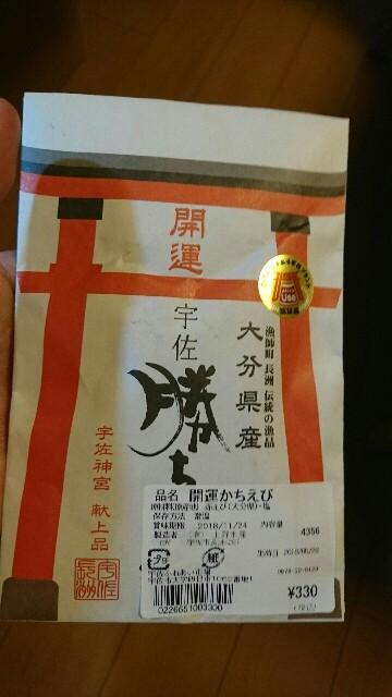f:id:kiha-gojusan-hyakusan:20180629013904j:image