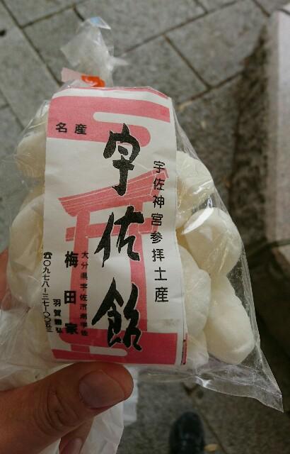 f:id:kiha-gojusan-hyakusan:20180629013927j:image