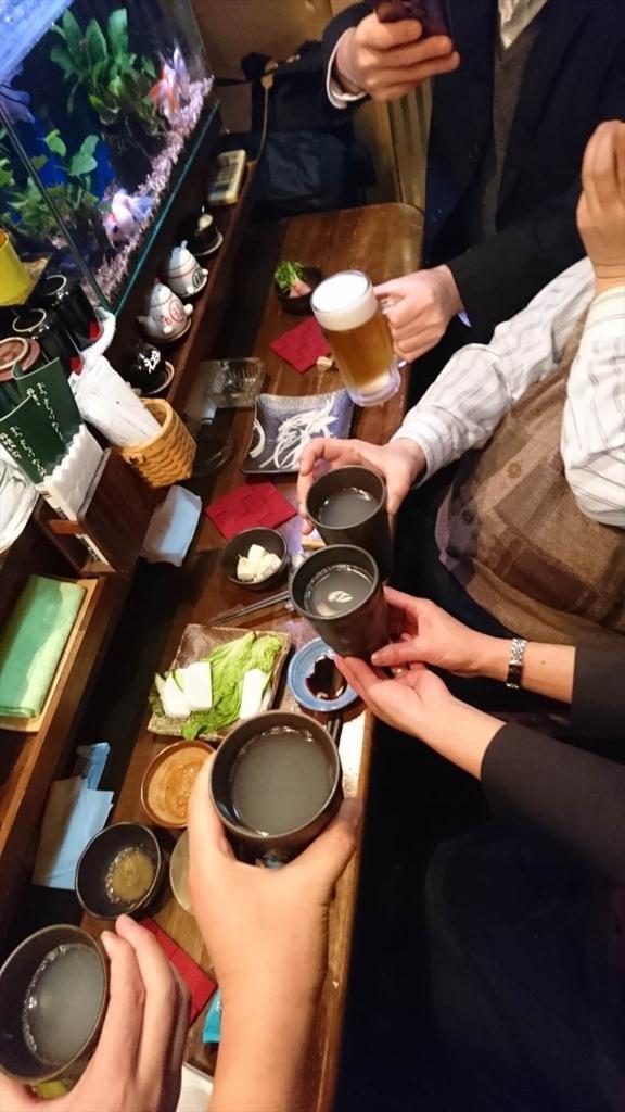 f:id:kiha-gojusan-hyakusan:20180630020740j:plain