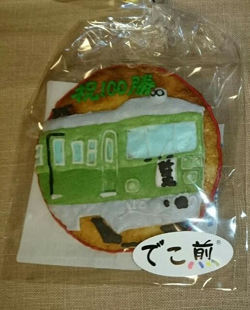 f:id:kiha-gojusan-hyakusan:20180630234602j:image