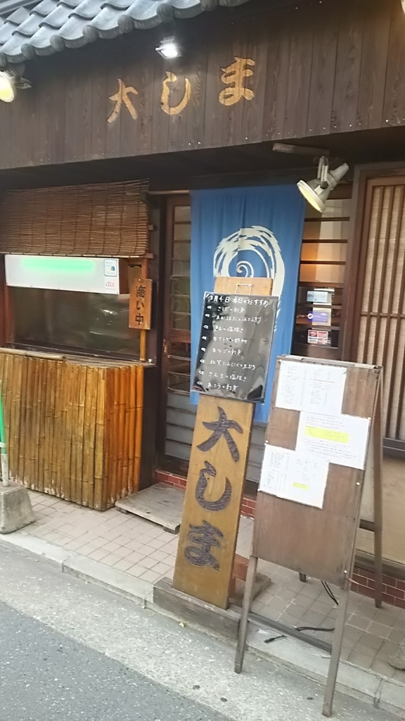 f:id:kiha-gojusan-hyakusan:20180701024024j:plain