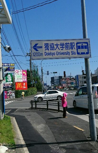 f:id:kiha-gojusan-hyakusan:20180701233235j:image