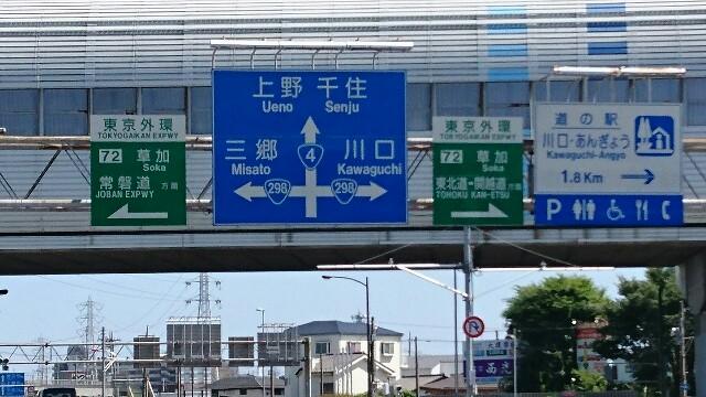 f:id:kiha-gojusan-hyakusan:20180701235858j:image