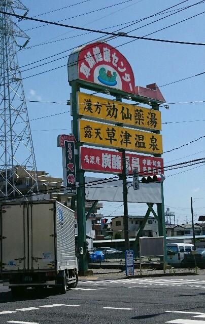 f:id:kiha-gojusan-hyakusan:20180702000105j:image