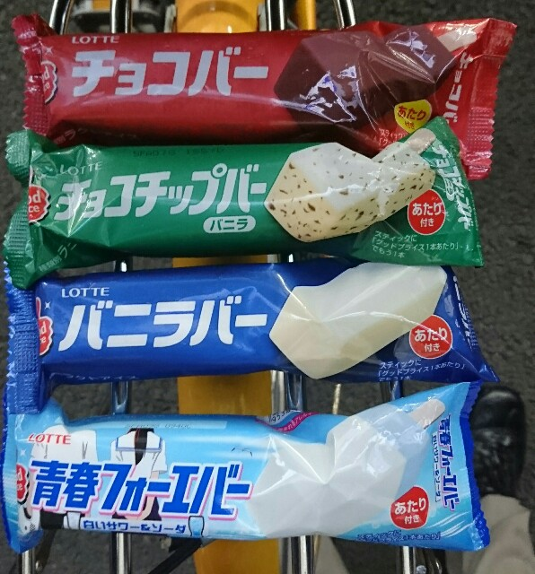 f:id:kiha-gojusan-hyakusan:20180705002257j:image
