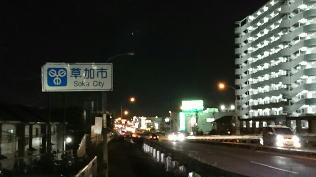 f:id:kiha-gojusan-hyakusan:20180708020220j:image