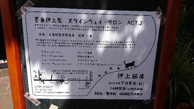 f:id:kiha-gojusan-hyakusan:20180709130800j:image