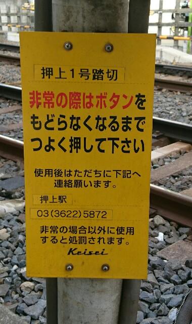 f:id:kiha-gojusan-hyakusan:20180711012330j:image