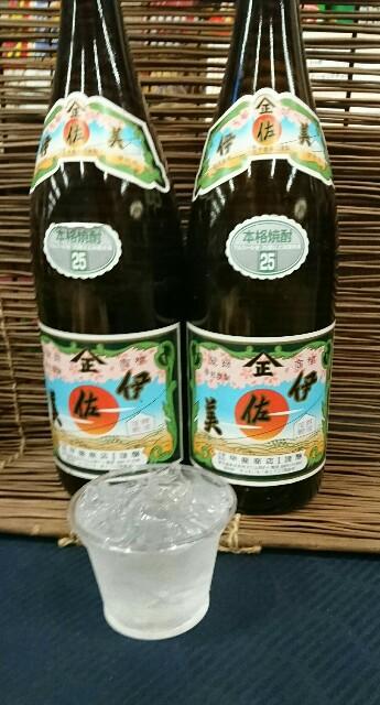 f:id:kiha-gojusan-hyakusan:20180711021858j:image