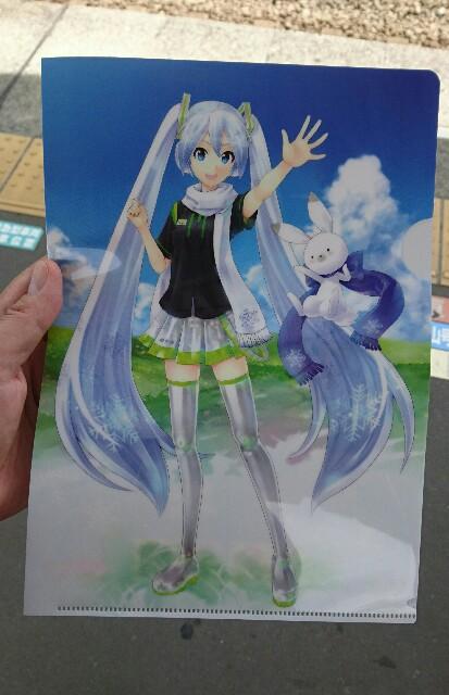 f:id:kiha-gojusan-hyakusan:20180712084621j:image