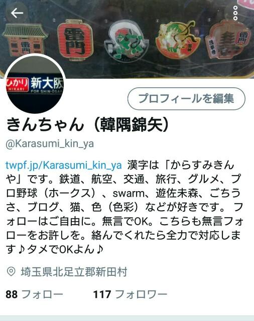 f:id:kiha-gojusan-hyakusan:20180714220940j:image