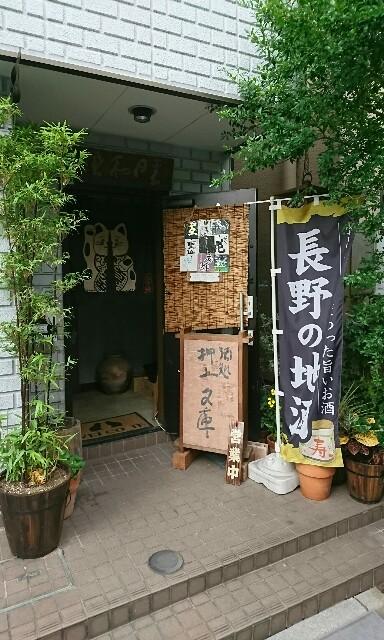 f:id:kiha-gojusan-hyakusan:20180715001846j:image