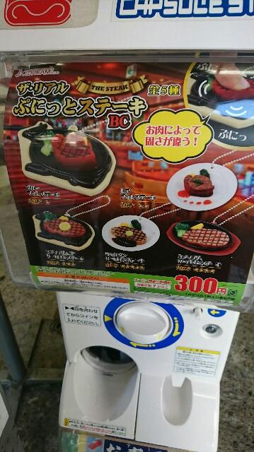 f:id:kiha-gojusan-hyakusan:20180715181248j:image