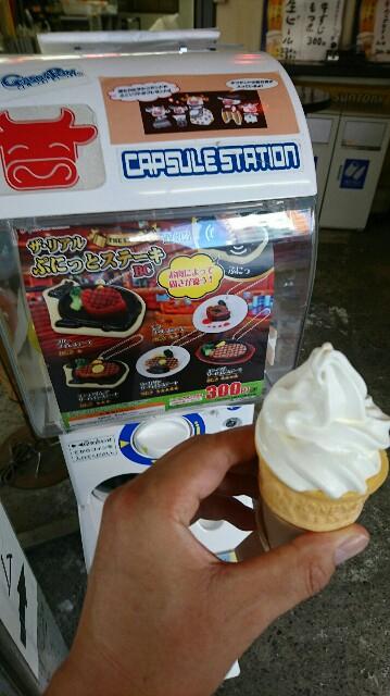f:id:kiha-gojusan-hyakusan:20180715181617j:image