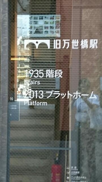 f:id:kiha-gojusan-hyakusan:20180715184205j:image