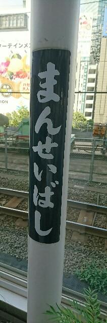 f:id:kiha-gojusan-hyakusan:20180715184254j:image