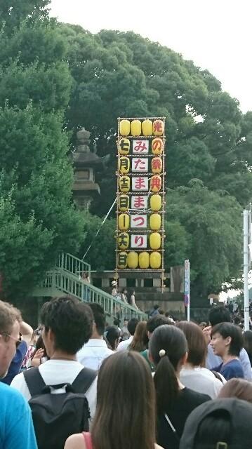 f:id:kiha-gojusan-hyakusan:20180717072459j:image