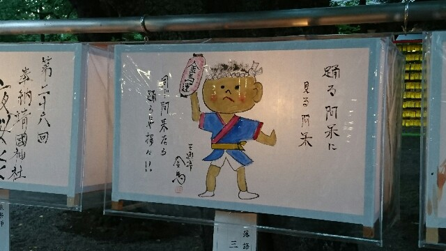 f:id:kiha-gojusan-hyakusan:20180717072737j:image